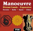 Manoeuvre: Distant Lands Stand-Alone Expansion